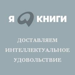 Магазин книг Альпина Паблишер