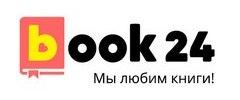 Акции и скидки Book24