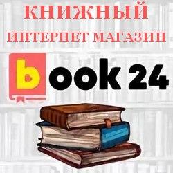 Магазин книг Book24